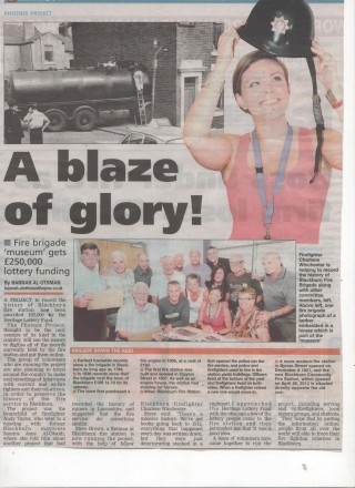 the first newspaper article about the Phoenix Project